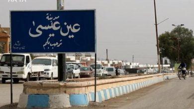 Photo of الجيش الوطني السوري يدخل أكثر من 40 قرية بريفي الحسكة والرقة