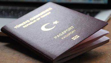 Photo of تركيا تطرح تطبيقاً جديداً للراغبين في الترشح لجنـ.ـسيتها.. وإشـ.ـكال يواجه السوريين!