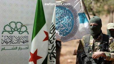 "Photo of موقع سوري يكشف آخر تطورات انقـ.ـلاب ""حسن صوفان"" ضد قيادة ""أحرار الشام"" خلال الساعات الأخيرة"