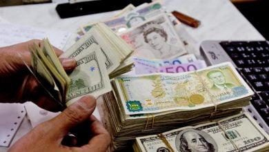 Photo of الليرة السورية تسجل تحسنًا جديدًا مقابل العملات الأجنبية اليوم 01 01 2021