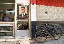 "Photo of إضاءة سياسية بعنوان:الجبهة الوطنية التقدمية الثانية "" جود """