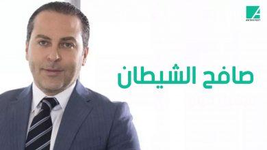 """Photo of قصة صعود رجل الأعمال الأسدي """"سامر فوز"""" .. (فيديو)"""