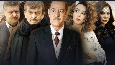 Photo of بعد وضع شروطها عليه .. كاريس بشار تتراقص أمام بسام كوسا في سوق الحرير