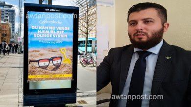 Photo of سياسي سوري ينتـ.ـقد الدنمارك .. وقرار الترحيل يتصدر الصحف العالمية !