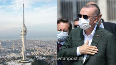 "Photo of الرئيس أردوغان يفتتح ""برج تشامليجا"" أعلى مبنى في إسطنبول"
