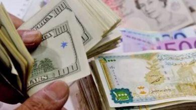 Photo of انخفاض طفيف لليرة السورية مقابل الدولار والعملات الأجنبية.. وهذه أسعار الذهب