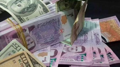 Photo of الليرة السورية تحافظ على قيمتها أمام الدولار والعملات الأجنبية.. وهذه أسعار الذهب