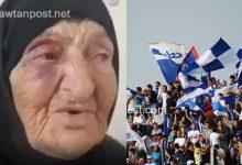 Photo of تعرض امرأة مسنة للضرب بطريقة وحشية من قبل جمهور فريق حطين لكرة القدم (فيديو)