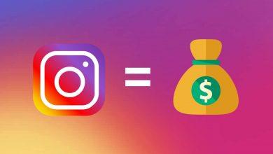 Photo of إنستغرام يكشف عن ميزات جديدة لربح المال ومساعدة صناع المحتوى
