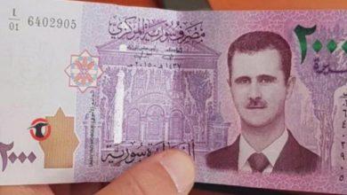 Photo of الليرة السورية تعاود الانخفاض أمام الدولار والعملات الأجنبية.. وارتفاع بأسعار الذهب محليًا