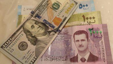 Photo of انخفاض في قيمة الليرة السورية أمام الدولار.. وارتفاع بأسعار الذهب محليًا وعالميًا