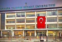 Photo of جامعة أنقرة تعلن عن منحة دراسية لطلاب الشمال السوري