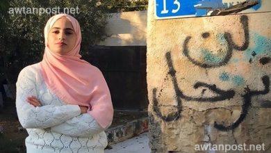 """Photo of تفاصيل اعتـ.ـقال الناشطة الفلسطينية """"منى الكرد"""" من قبل قوات الاحتـ.ـلال الإسـ.ـرائيلي (فيديو)"""